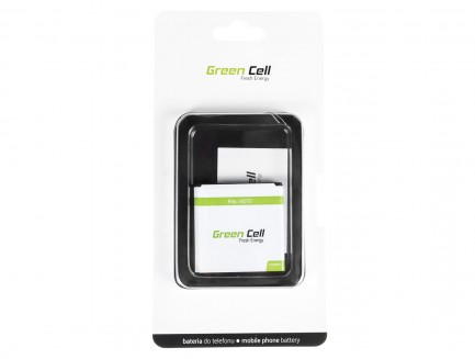Bateria Green Cell EB535151VU do telefonu Samsung Galaxy S Advance i9070