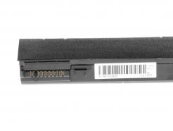 Bateria FS23