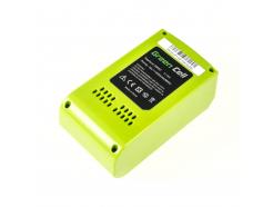 Bateria Akumulator (4Ah