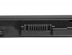Bateria AC53