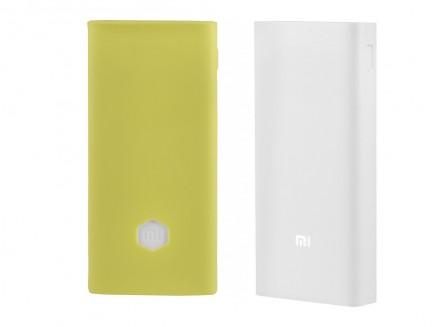 Zestaw Power Bank Xiaomi 20000mAh 2C i Silikonowe Etui Xiaomi