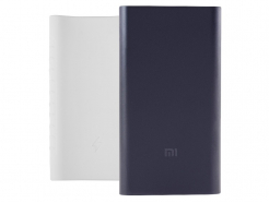 Zestaw: Power Bank Xiaomi Mi 2 10000mAh i Silikonowe Etui Xiaomi