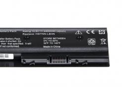Bateria HP32