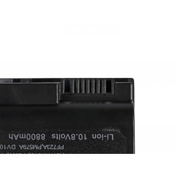 Bateria HP121