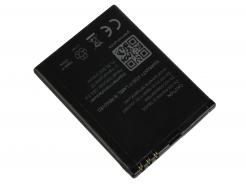 Bateria BS-01 BS-02 do telefonu myPhone 1075 Halo 2
