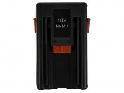 Bateria PT165