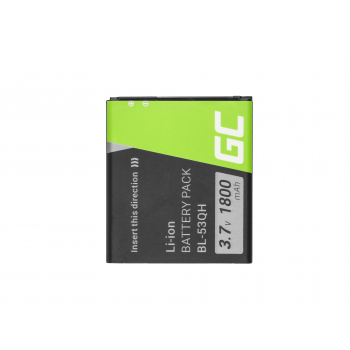 Bateria Green Cell BL-53QH do telefonu LG L9 P760 P769 P880 P880G 4X HD