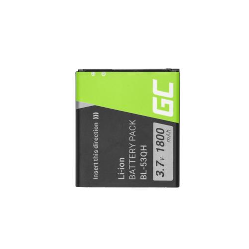 Bateria Green Cell BL-53QH do telefonu LG L9 P760 P769 P880 P880G 4X HD