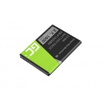 Bateria BP16
