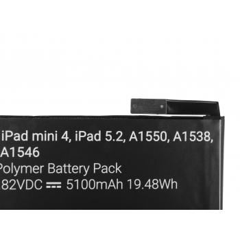 Bateria TAB19