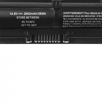 Bateria HP96PRO