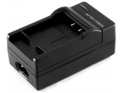 Ładowarka do aparatów fotograficznych Sony FG1 BG1