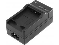 Ładowarka do bateriido aparatów fotograficznych Panasonic DMC FZ35 FZ7 FZ8 FZ18 FZ30 FZ50 CGA-S006