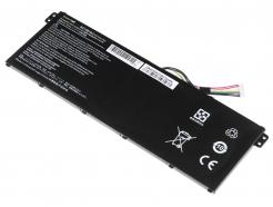 Bateria 2100mAh