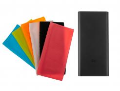Zestaw: Power Bank Xiaomi 3 Generacja 10000 mAh MI3 PLM12ZM Czarny + etui ochronne