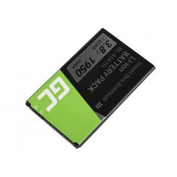 Bateria BP71