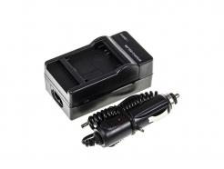 Ładowarka do akumulatorów GoPro HD Hero 3 AHDBT-201 AHDBT-301