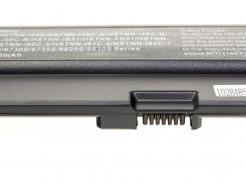 Bateria HP08PRO