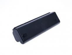 Bateria HP54