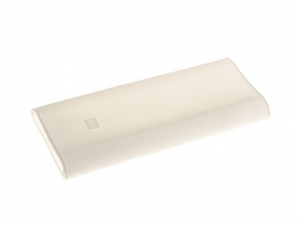 Etui pokrowiec do Power Banku Xiaomi 16000mAh