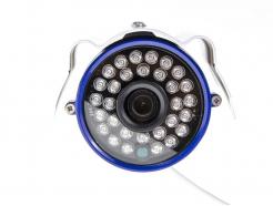 Zewnętrzna Kamera IP Cybernetik ICAM-704 HD 720P IR P2P Wi-Fi