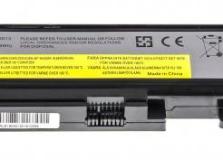 Bateria LE19