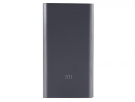 Oryginalny Xiaomi Power Bank 2 10000mAh BESTSELLER