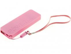Kabel microUSB - USB Romoss