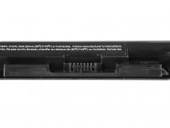 Bateria SY18PRO