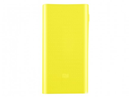 Etui pokrowiec do Power Banku Xiaomi Mi 2 20000mAh