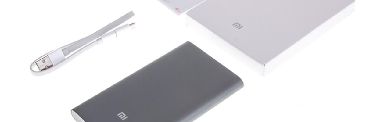 Xiaomi 10000mAh PRO