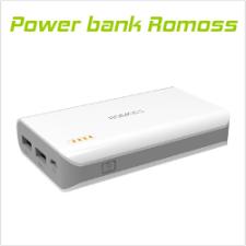 Instrukcja użytkowania baterii power bank Romoss